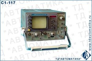 с1-76 инструкция - фото 9